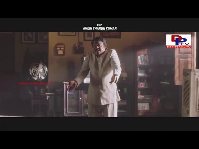 Comedian Shakalaka Shankar as Babu in Anando Brahma || Tapsee Pannu || Vennela Kishore