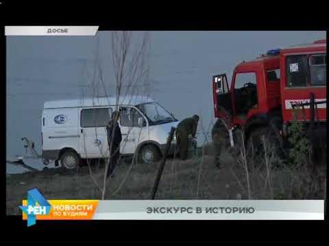 Усолье претендует на статут самого неэкологичного города Иркутской области?