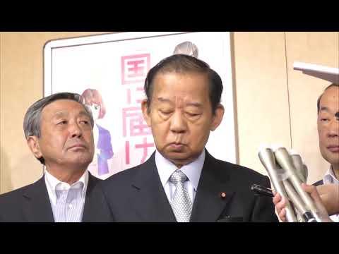 二階俊博 幹事長(2019.6.11)