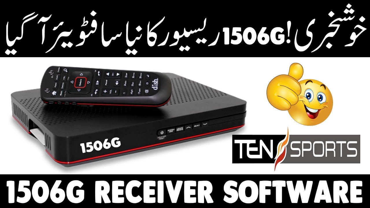1506G 1F 704 G_4M HD RECEIVER POWERVU KEY NEW SOFTWARE