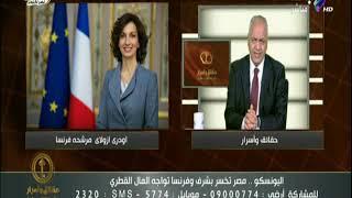 مصطفي بكري: إذا نجح مرشح قطر فأننا ندفع بلغة الارهاب