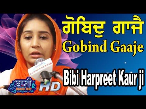 Bibi-Harpreet-Kaur-Ji-Delhi-08-May-2019-Jamnapar