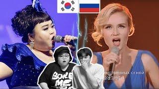 Талантливая певица Кореи была шокирована увидев Полину Гагарину(polina gagarina)