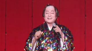 松平健 - マツケンマンボ