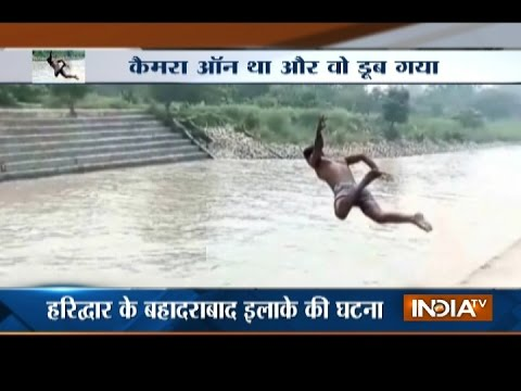 Video: Boy Drowned in Ganges Canal While Friends Enjoying Shooting Video