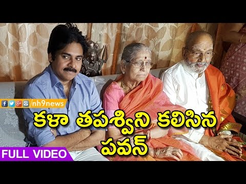 Thumbnail: Pawan Kalyan and Trivikram Meets K Viswanath | NH9 News