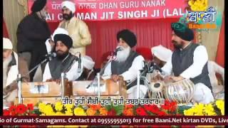 Bhai Surinder Singh Ji Jodhpuri - Khalsa School Dev Nagar,Karol Bagh,New Delhi 26 Jan 2013
