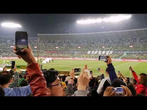 2017 Chinese Super league, entrance ceremony, Beijing guoan vs. Shanghai shenhua