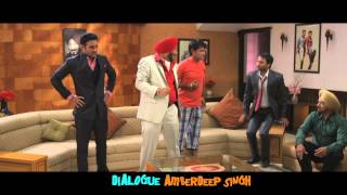 Saalion Tuhada Kithe Vi Veha Na Hove | Promo |  Daddy Cool Munde Fool | Releasing 12 April 2013