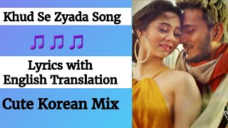 (English lyrics)- Khud Se Zyada - Zara Khan | Tanishk Bagchi song lyrics with English translation