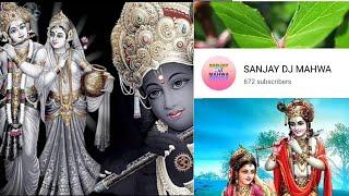 मिलन 7दिन का तुम्हारा हमारा #भजन #bhajan