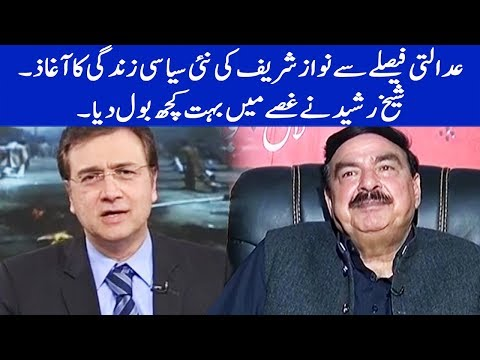 Tonight With Moeed Pirzada -- 11 February 2018 - Dunya News