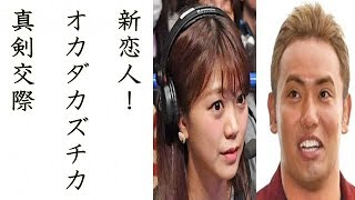 新日本プロレスのIWGPヘビー級王者でプロレス界のエース、オカダ・...