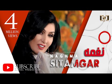 NAGHMA - SITAMGAR NEW 2020 SONG OFFICAIL VIDEO HD