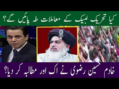 Will Tehreek E Labaik Pakistan Be Succeeded ? @ Q With Ahmad Qureshi | Neo News