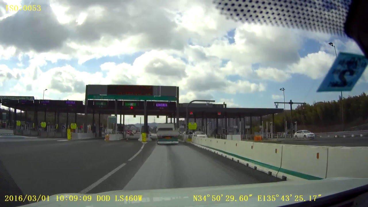 工事 高速 道路 高速道路のリニューアル工事とは。集中工事と違う?|チューリッヒ