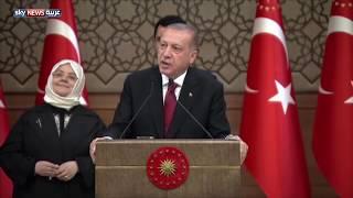 قرارات أردوغان