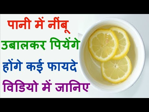 Health Benefits Of Boiled Lemon In Water