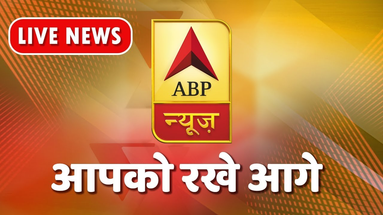 ABP News LIVE | Lok Sabha Elections 2019 Exit Poll | Most Accurate Predictions