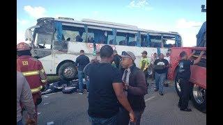 ДТП в Доминикане. 27 россиян в больнице. Автобус с туристами попал в аварию в Доминикане