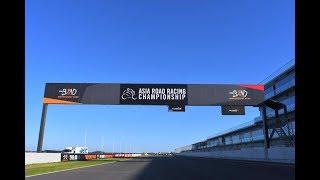 ARRC Round 2 Australia - Race 2