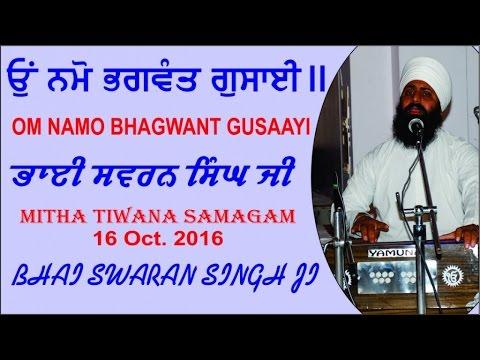 Om Namo Bhagwant Gusaayi By Bhai Swaran Singh Ji