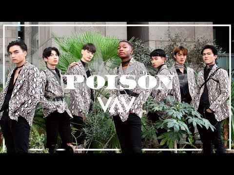 VAV (브이에이브이) - Poison Dance Cover By RISIN' From France