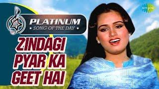 Platinum Song Of The Day |Zindagi Pyar ka Geet Hai | ज़िंदगी प्यार का गीत |10th Sept | Kishore Kumar