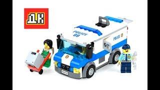 Лего Сити Полиция 60142 . Лего Быстрая Сборка .Инкассаторская Машина 60142 .