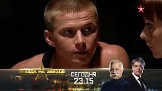 Сериал Меч - 16 серия (Ловкач) HD 720