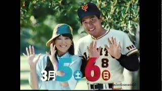 良美さんはデビュー時は松田聖子さんと好敵手でしたね。
