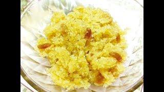 नवरात्री व्रत के लिए पपीते का हलवा ऐसे बनायें | Papaya Halwa Recipe | Raw Papaya Halwa