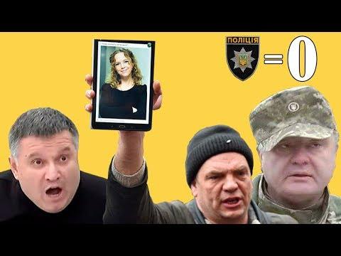Мерзкая реакция Порошенко на трагедию Ирины Ноздровской