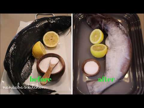How to clean Catfish and get rid of the slime  nanaaba's kitchen