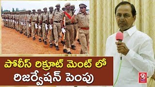 kcr full speech