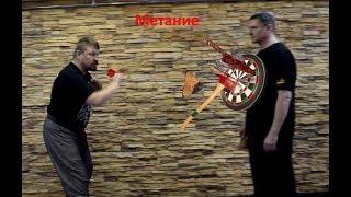 Правила ножевого боя #4
