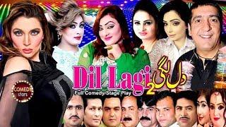 Zafri Khan and Khushboo | Dil Lagi 2 | Full HD New Stage Drama 2019 | Full Comedy Show
