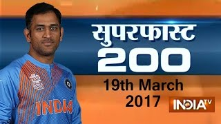 Superfast 200 | 19th March, 2017, 5:00pm ( Part 3 ) - India TV