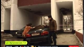 Машину москвички повредили упавшие с крыши сосульки(, 2015-02-17T11:04:19.000Z)