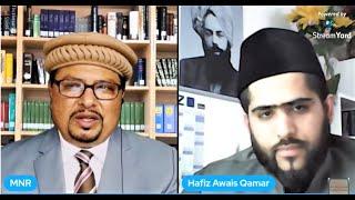 Introductory Live Session 32 With Respected Brother Hafiz Awais Ahmad Qamar Sahib Germany