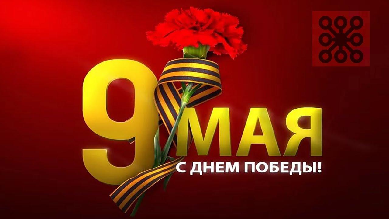 Полный репортаж с парада 9 мая в с.Старобалтачево