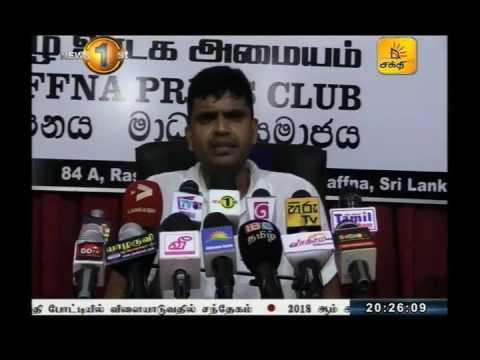 Sivakaran Speech About NPC Situation