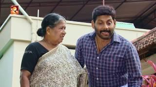 Aliyan vs Aliyan   Comedy Serial   Amrita TV   Ep : 348   'ഒഴിവുദിവസത്തെ കളി  ' [2018]