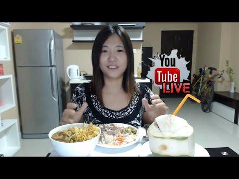 Eating Thai Food- Braised Pork Leg, Northern Thai Noodle, Coconut | Livestream