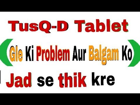 TusQ-D Tablet Is The Best Medicine ( Balgam Se Humesha Ke Liye Chhutkara Paye)  In Hindi