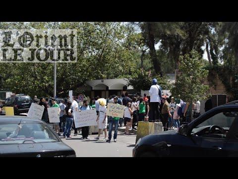 A Beyrouth, manifestation pour l'ouverture au public du Bois des Pins