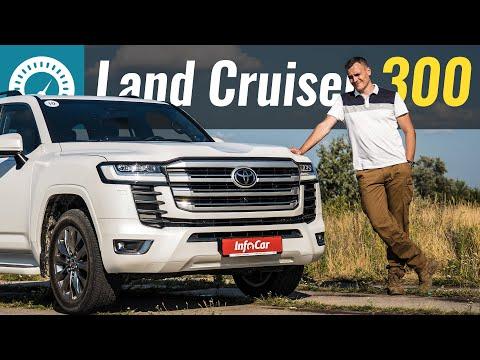Ну, привет, Land Cruiser 300! Тoyota удивила!