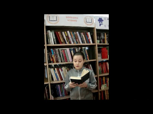 Изображение предпросмотра прочтения – ВикторияМаксимова читает произведение «Чудачка» Э.А.Асадова