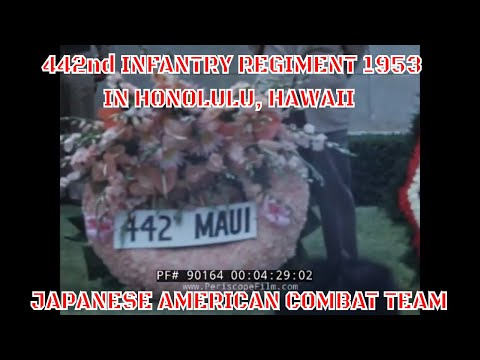 442nd INFANTRY REGIMENT 1953 REUNION IN HONOLULU, HAWAII   JAPANESE AMERICAN COMBAT TEAM WWII 90164 thumbnail
