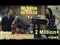 SIT   BIN BULAYE MEHMAN   S1 E1   Ek Myan Do Talwarein